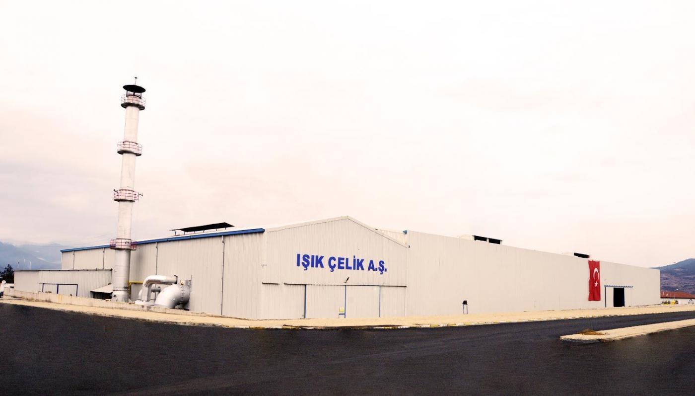 Işık Çelik Fabrika Binamız